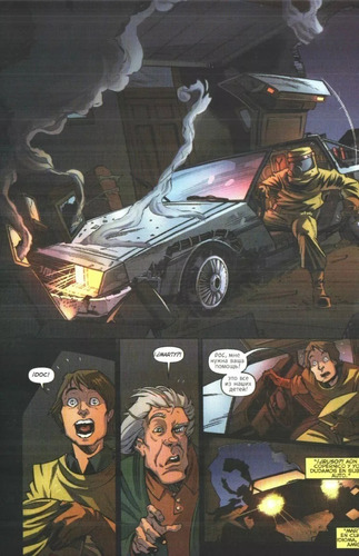 volver al futuro #1-5 robert zemeckis bob gale - comics