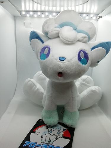 vulpix alola pokemon center