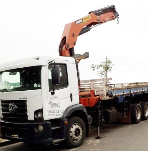 vw 24-250 constellation - 07/07 - truck, munck madal pk32080