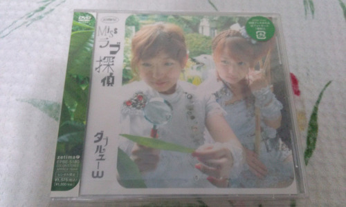 w dvd - miss love tantei first print morning musume novo