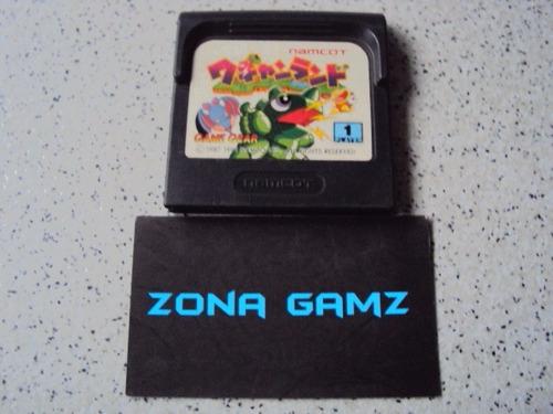 wagyan land sega game gear zonagamz