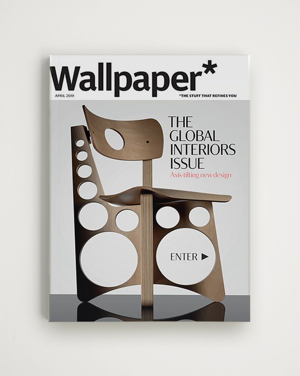 Wallpaper Uk Abril 2019