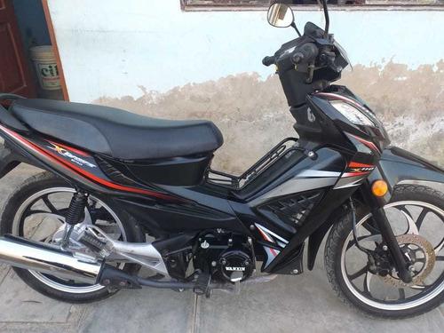 wanxin 110