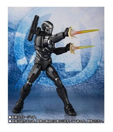 war machine mk6 avengers endgame marvel bandai s.h. figuarts