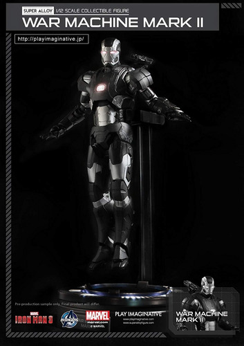 war machine super alloy scala 1/12 diecast - en stock
