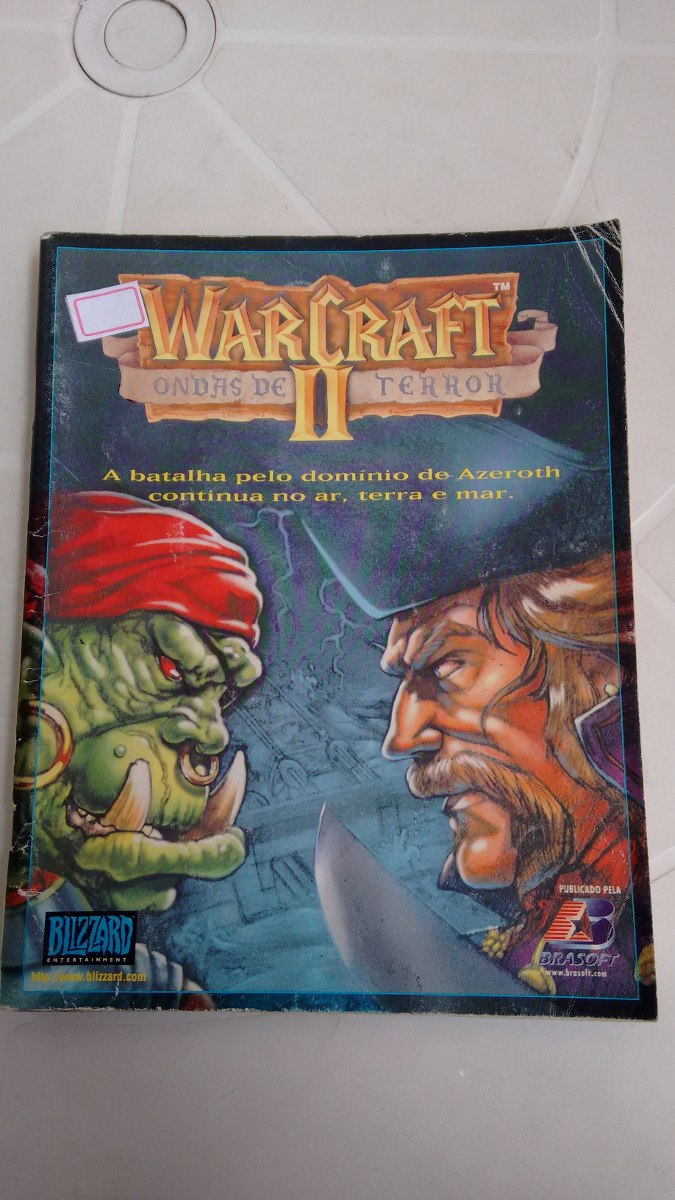 warcraft 2 manual