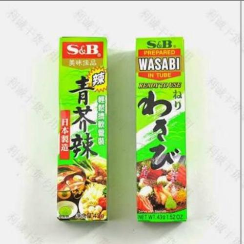 wasabi 43gr sushi maki comida china japon corea ingrediente