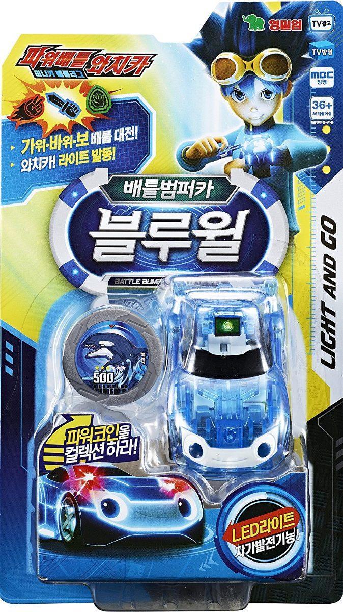 Bumpercar Battle Bluewill Car Watchcar Power 35A4RqjL