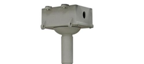 wbwh&wb8203 brazo de montaje en techo de 20cm con caja de co