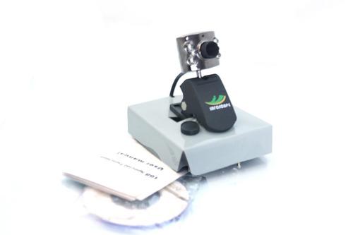 webcam infoscape cromada