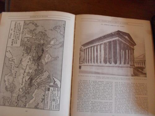 wells esquema de la historia universal edición única 1946