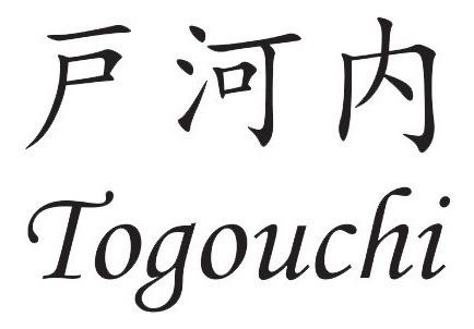 whisky japones togouchi 12 años blended con estuche
