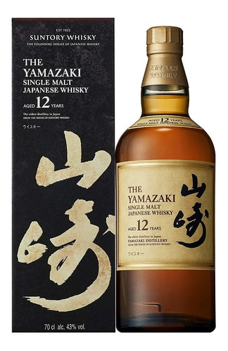 whisky yamazaki 12 años single - ml a $1200
