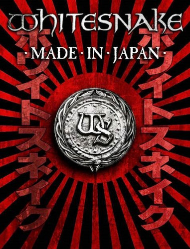 whitesnake  made in japan (bluray)