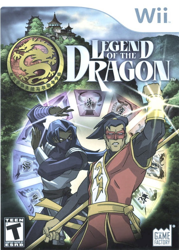 wii   legend of the dragon  nuevo