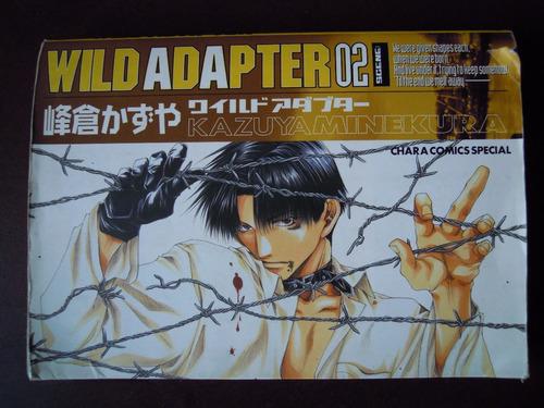 wild adapter 02 libro kasuya minekura chara comics special