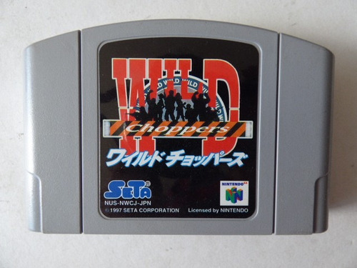 wild choppers nintendo 64 n64 zonagamz japon