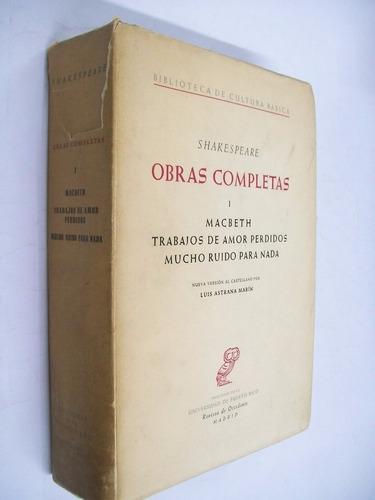 william shakespeare obras completas i - edicion bilingue