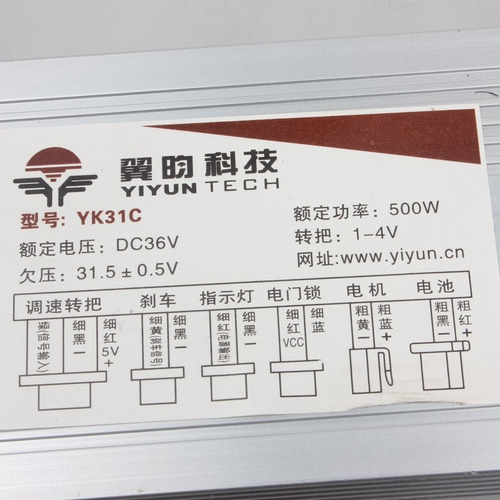 wingsmoto 36v 500w controlador de velocidad del motor s...