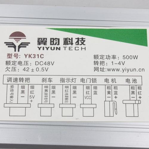 wingsmoto 48v 500w controlador de velocidad del motor s...