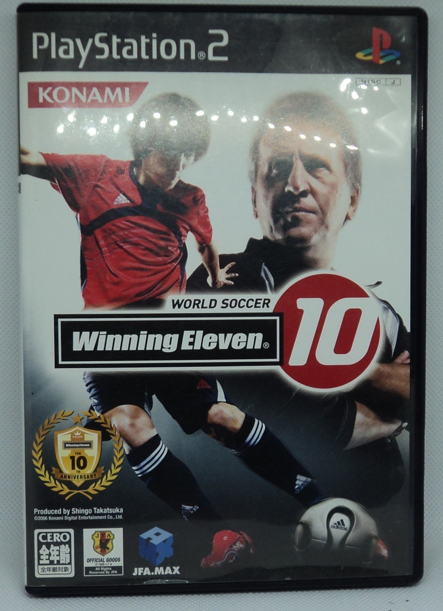 Winning Eleven 10 Ps2 Japones -   250.00 en Mercado Libre 8c8babce58853