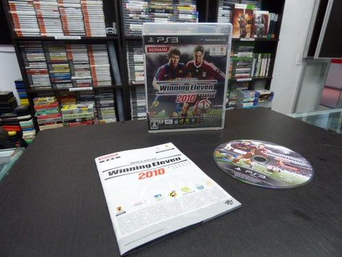 winning eleven 2010 playstation 3 japon ps3 zonagamz