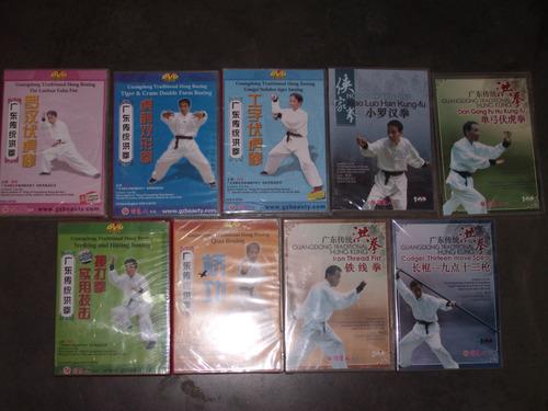 wushu kung fu dvd guangdong hung gar rutina
