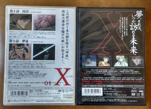 x anime + ova dvd original japonés