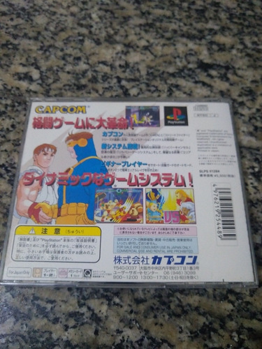 x-men vs street fighter ps1 original japonês