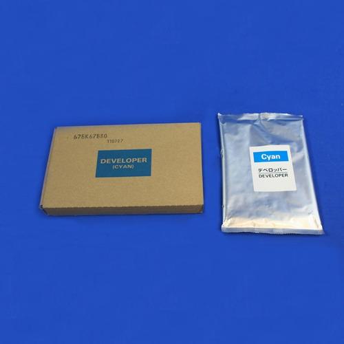 xerox 675k67530 revelador phaser 7500 cyan original