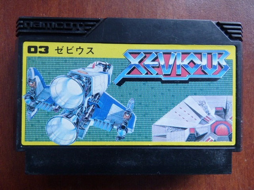 xevious famicom zonagamz japon