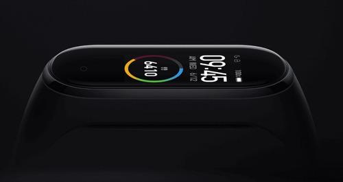 xiaomi mi band 4 cardio version global smart watch + film protector caja sellada menu en español