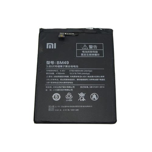 xiaomi mi max - batería original:  bm49 + kit herramientas