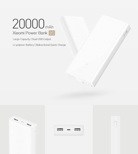 xiaomi power bank 2c banco de poder plm06zm - 20000 mah