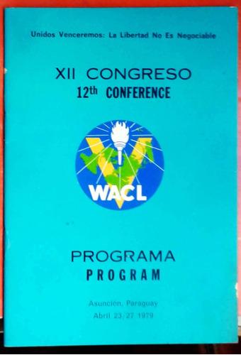 xii congreso wacl - programa asuncion 1979 muy buen estado s