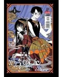 xxx holic  - mangá - diversos volumes - volume 1 disponivel