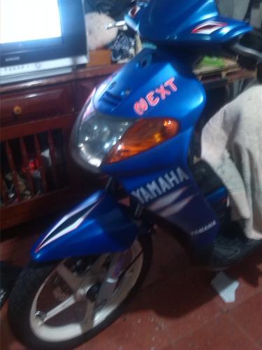 yamaha 2006