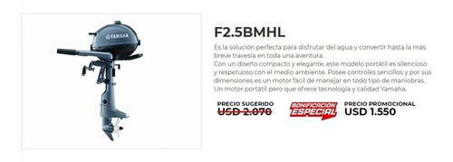 yamaha 2.5 hp 4 tiempos nuevo en caja super oferta