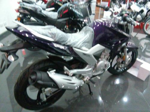 yamaha 250 moto