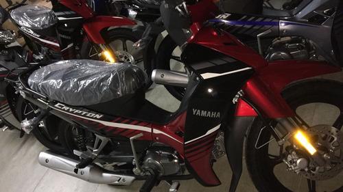 yamaha crypton 110 0 km