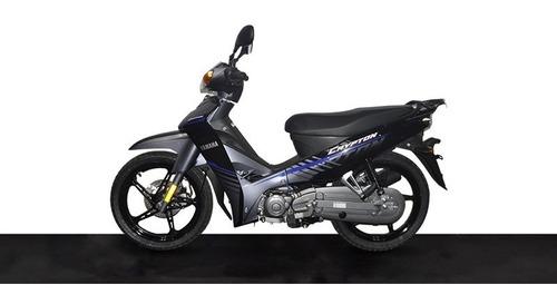 yamaha crypton 110 moto 110 econo