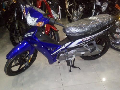 yamaha crypton 110  motolandia !!!