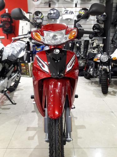 yamaha crypton 110 motolandia 12 y 18 cuotas