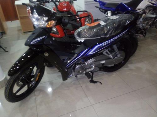yamaha crypton 110 motolandia!! libertador 14552  4792-7673