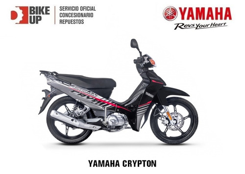 yamaha crypton 110 - tomamos usadas - casco gratis - bike up