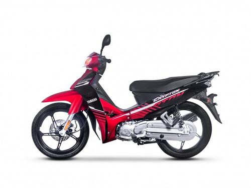 yamaha crypton motos