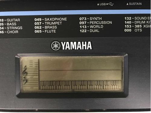 yamaha e243
