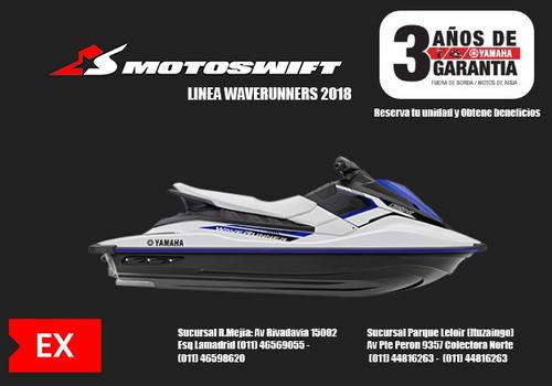 yamaha ex  2018 1049 cc moto de agua - reserva tu unidad