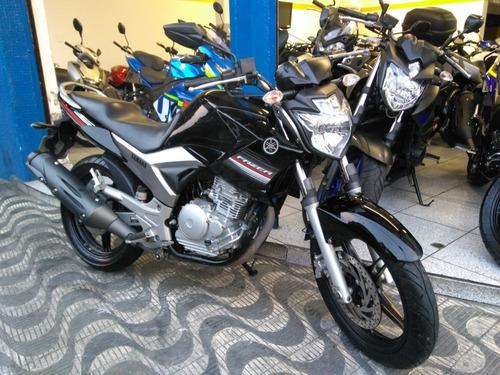 yamaha fazer 250 2015 moto slink