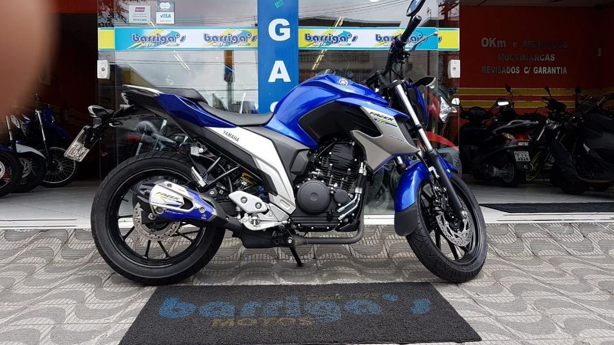 Yamaha Fz25 - Lanzamiento Yamaha Uruguay Y Bike Up - U$S 4